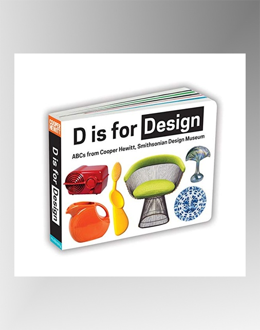 d-is-for-design