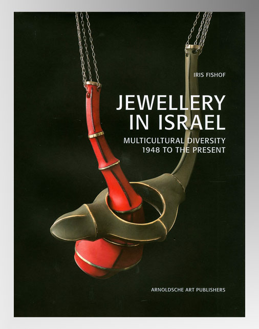 jewellry-in-israel